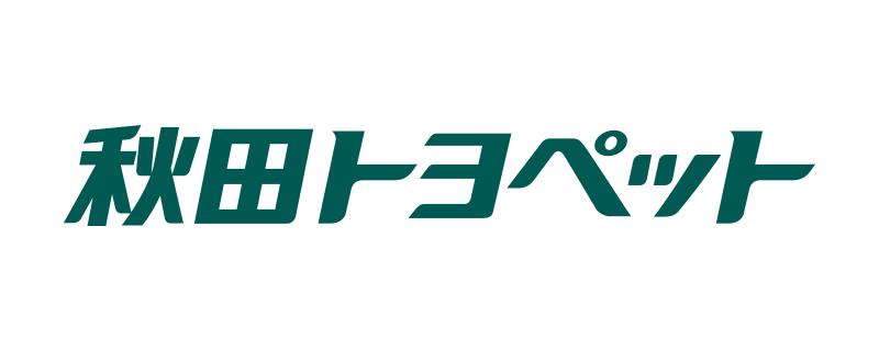 秋田トヨペット